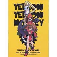Doujinshi - GUILTY GEAR (YELLOW YELLOW MONKEY) / 電脳桜蛙団