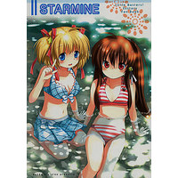 Doujinshi - Little Busters! (STARMINE) / panda's vision
