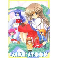[Adult] Doujinshi - Kanon (SIDE STORY)