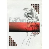 Doujinshi - Gunparade March (【コピー誌】FRAME SHIFT) / BRUSH FACTORY