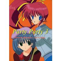Doujinshi - Comic Party (Party Party 3) / うさぎのしっぽ