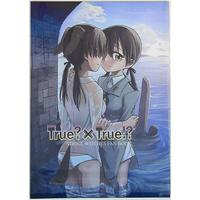 Doujinshi - Strike Witches / Gertrud Barkhorn (True?×True!?) / Ryousai Material!