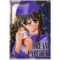 [Adult] Doujinshi - Comic Party (DREAM CATCHER) / たつまき皇帝