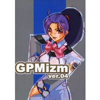Doujinshi - Novel - Gunparade March (GPMizm ver.04) / 新宿症候群