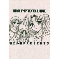 Doujinshi - Kizuato (HAPPY/BLUE) / Tougall Kai