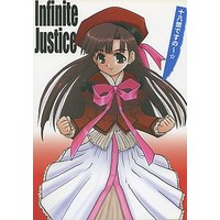 [Adult] Doujinshi - Comic Party (Infinite Justice) / Tougall Kai