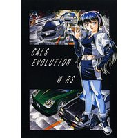 Doujinshi - Leaf (GALS EVOLUTION VII RS) / 3G-FACTORY