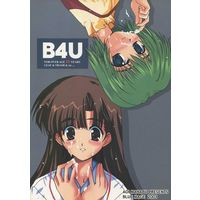 [Adult] Doujinshi - Comic Party (B4U) / Blue Mage