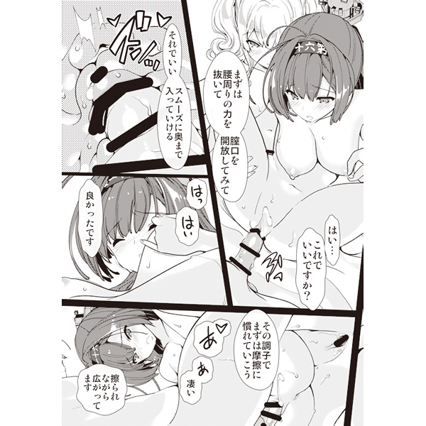 [Hentai] Doujinshi - Kantai Collection / Akizuki & Kashima (鹿島さんと秋祭りチャレンジ) / Ren-Ai Mangaka