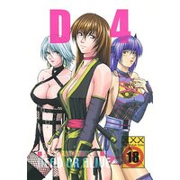 [Adult] Doujinshi - DEAD or ALIVE (D4) / カールゴッチ道場