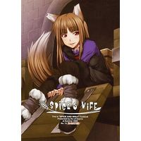 [Adult] Doujinshi - Spice and Wolf / Holo (SPiCE'S WiFE) / blue+α