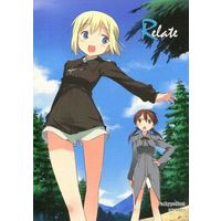 Doujinshi - Strike Witches / Erica & Trude (Relate) / Pachypodium