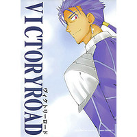Doujinshi - Fate/stay night / Lancer (VICTORYROAD ヴィクトリーロード) / Chabashira-Project