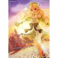 Doujinshi - Atelier Ayesha (Give you my word) / 三十八式