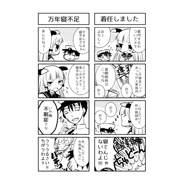 Doujinshi - Compilation - Kantai Collection / Murakumo (Kan Colle) (だめこれ日誌記録) / MOMOKAN