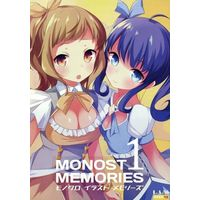 [Adult] Doujinshi - Illustration book - MONOST MEMORIES 1 / L.A.36