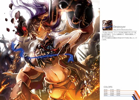 Doujinshi - Illustration book - Kantai Collection / Harbour Summer Princess (ABYSSAL FLEET GIRLS) / おうち大好きインドア派