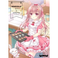 Doujinshi - Illustration book - MIMICOLLE - EAT! - / KOHIPOTION
