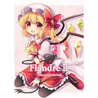 Doujinshi - Illustration book - Touhou Project / Flandre Scarlet (Flandre) / コウセイ