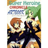 Doujinshi - Illustration book - Higurashi no naku koro ni (Super Heroine CHRONICLE ART BOOK) / TEAMTWINパワーズ