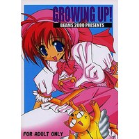 [Adult] Doujinshi - Comic Party (GROWING UP!) / BEAMS