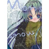 Doujinshi - Novel - Higurashi no naku koro ni (Mions snow) / LanguageXLanguage