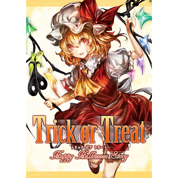 Doujinshi - Touhou Project / Flandre & Remilia (Trick or Treat) / Shounen Shoujo tai