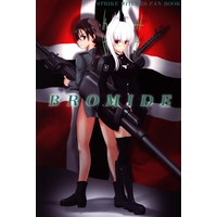 Doujinshi - Strike Witches / Trude & Heidemarie (BROMIDE) / TYPE33