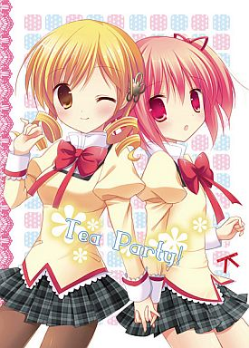 Doujinshi - MadoMagi / Mami & Madoka (Tea Party!) / @ism