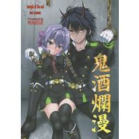Doujinshi - Seraph of the End / Hīragi Shinoa (鬼酒爛漫) / CHINPUDO