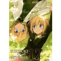 Doujinshi - Strike Witches / Erica Hartmann (SUKISUKI WITCHES 17) / Ramakifrau