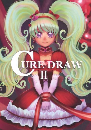 Doujinshi - Illustration book - PreCure Series (CURE DRAW II) / ししつつしの会
