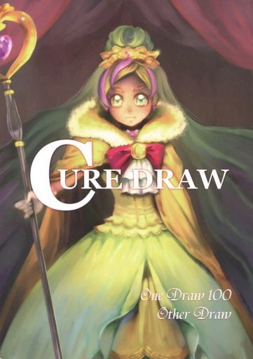 Doujinshi - Illustration book - PreCure Series (CURE DRAW) / ししつつしの会