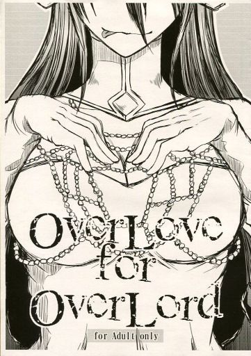 [Adult] Doujinshi - Illustration book - Overlord (【コピー誌】Over Love for Over Lord) / 杜若社