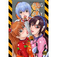 [Adult] Doujinshi - Evangelion / Mari & Rei (PLUG IN PLAY) / Take out!