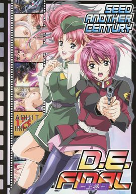 [Adult] Doujinshi - Mobile Suit Gundam SEED (SEED Another Century D.E.Final 上巻) / Henrei-kai