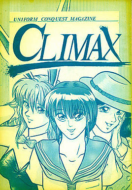 [Adult] Doujinshi - CLIMAX / 企画工房ナイトメア (CLIMAX)
