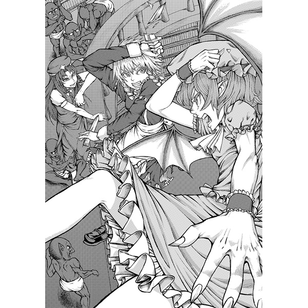 [Adult] Doujinshi - Touhou Project / Flandre & Patchouli & Remilia (リトルゲイザーとホフゴブリンの紅魔館洗脳凌○大作戦(下)) / Septentrion