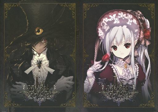 Doujinshi - Illustration book - Anthology - LA VIe eN ROSE / SR & eikasu & SINBARU