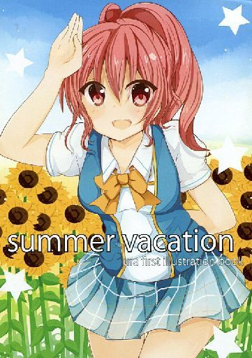 Doujinshi - Illustration book - summer vacation ura first illustration book / うら