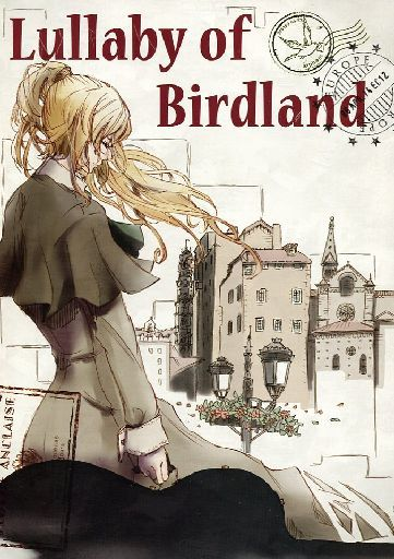 Doujinshi - Illustration book - Lullaby of Birdland / Rakuda ito