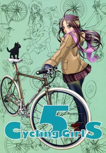Doujinshi - Illustration book - Cycling GirlS 5 / From NoWhere
