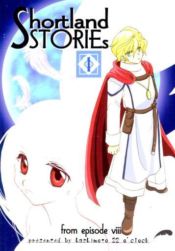 Doujinshi - Novel - Shortland STORIEs 1 / エスキ・ヨルジュ