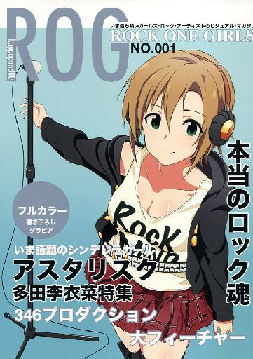 Doujinshi - Illustration book - IM@S: Cinderella Girls / Riina Tada (ROCK ONE GIRLS NO.001) / しゅるっせるばいん