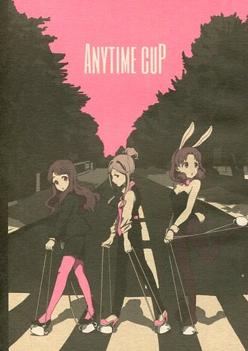 Doujinshi - IM@S Series (ANYTIME CUP) / イカロノハシ