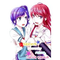 Doujinshi - Novel - Aikatsu! / Kiriya Aoi & Shibuki Ran (sunny cloudy rainy, and you !)