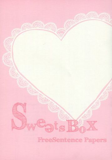 Doujinshi - Novel - Yamato 2199 (Sweets Box Free Sentence Papers) / FreeSentence