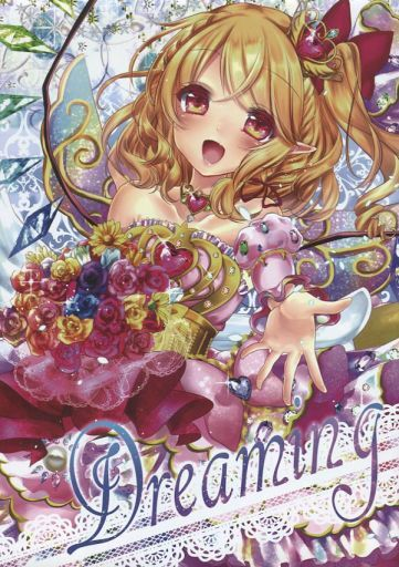 Doujinshi - Illustration book - Touhou Project / Flandre Scarlet (Dreaming) / 星屑デトワール