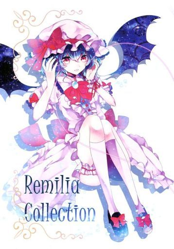 Doujinshi - Illustration book - Touhou Project / Remilia Scarlet (Remilia Collection) / 銀月りんご