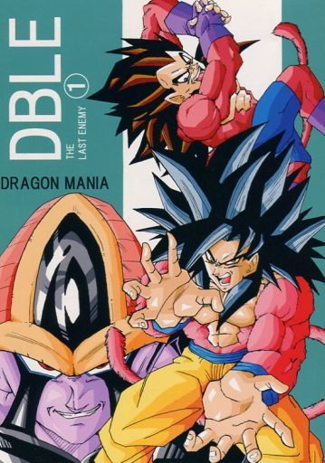 Doujinshi - Dragon Ball (DBLE 1 DRAGON BALL LE 1巻) / STUDIO MANIA